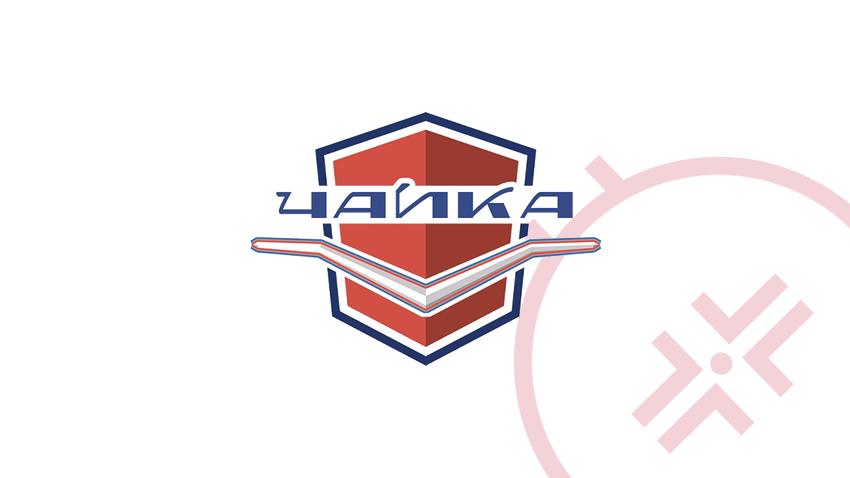 Чайка хоккейный клуб официальный сайт [PUNIQRANDLINE-(au-dating-names.txt) 22
