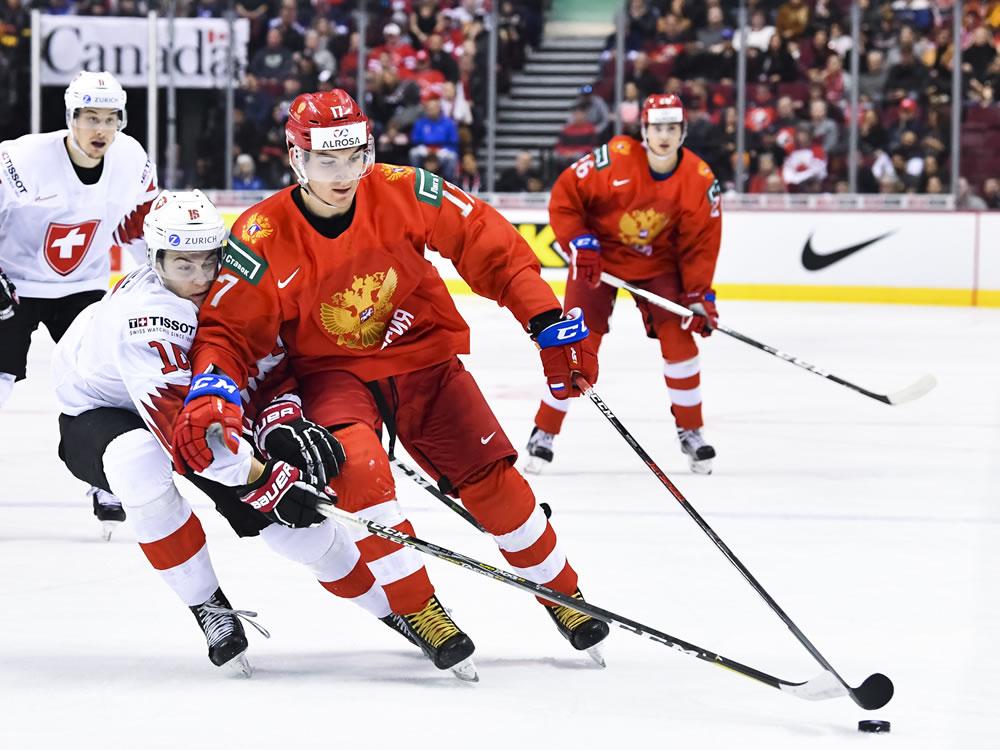 Россия словакия хоккей состав как можно пройти обучение за границей бесплатно