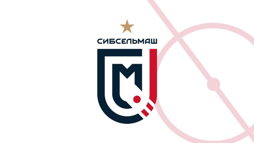 Сибсельмаш хоккей с мячом [PUNIQRANDLINE-(au-dating-names.txt) 21