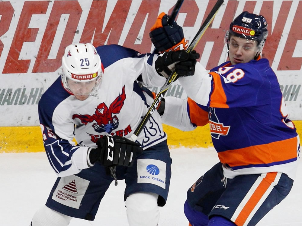 Хоккей красноярск расписание игр 2019 [PUNIQRANDLINE-(au-dating-names.txt) 35